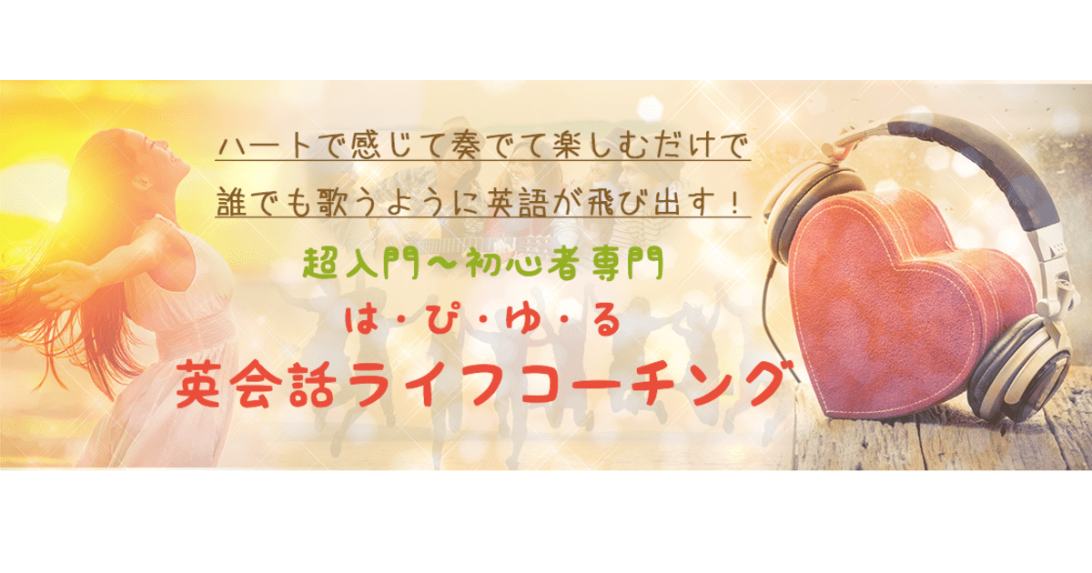 Okuizumi Satomiの教室ページの見出し画像