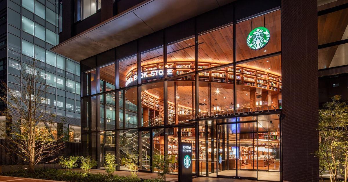スタートアップカフェ大阪-新しい事業を興したい、支援したい教室ページの見出し画像