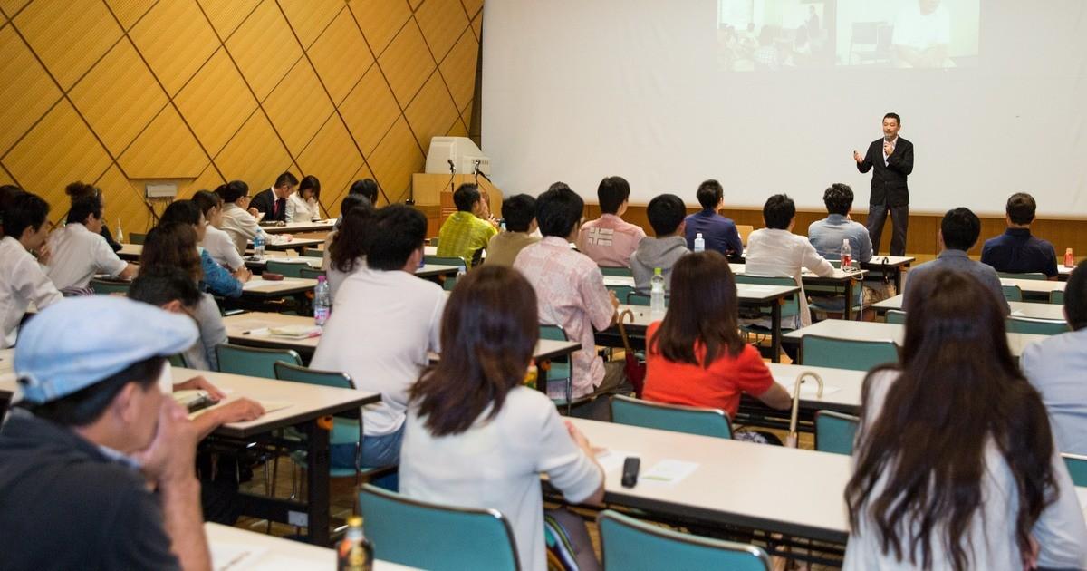三木 ヒロシの教室ページの見出し画像