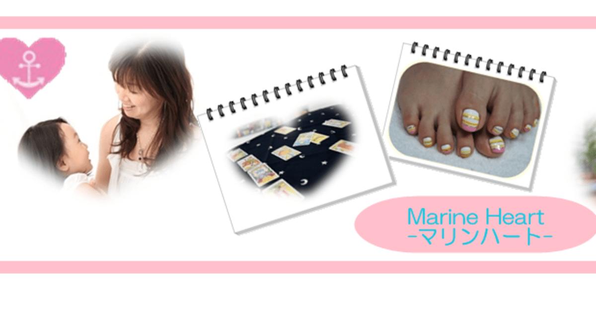 吉永 麻里子の教室ページの見出し画像