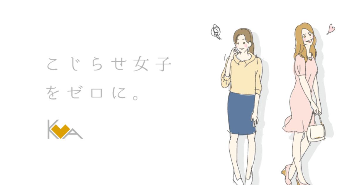 岡田 りんこの教室ページの見出し画像