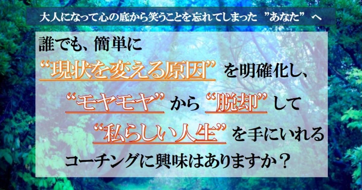 弥光音 (MIKOTO)の教室ページの見出し画像