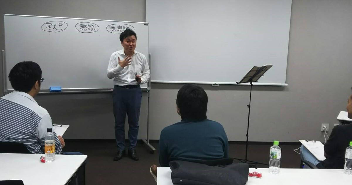 恩田 伸一の教室ページの見出し画像