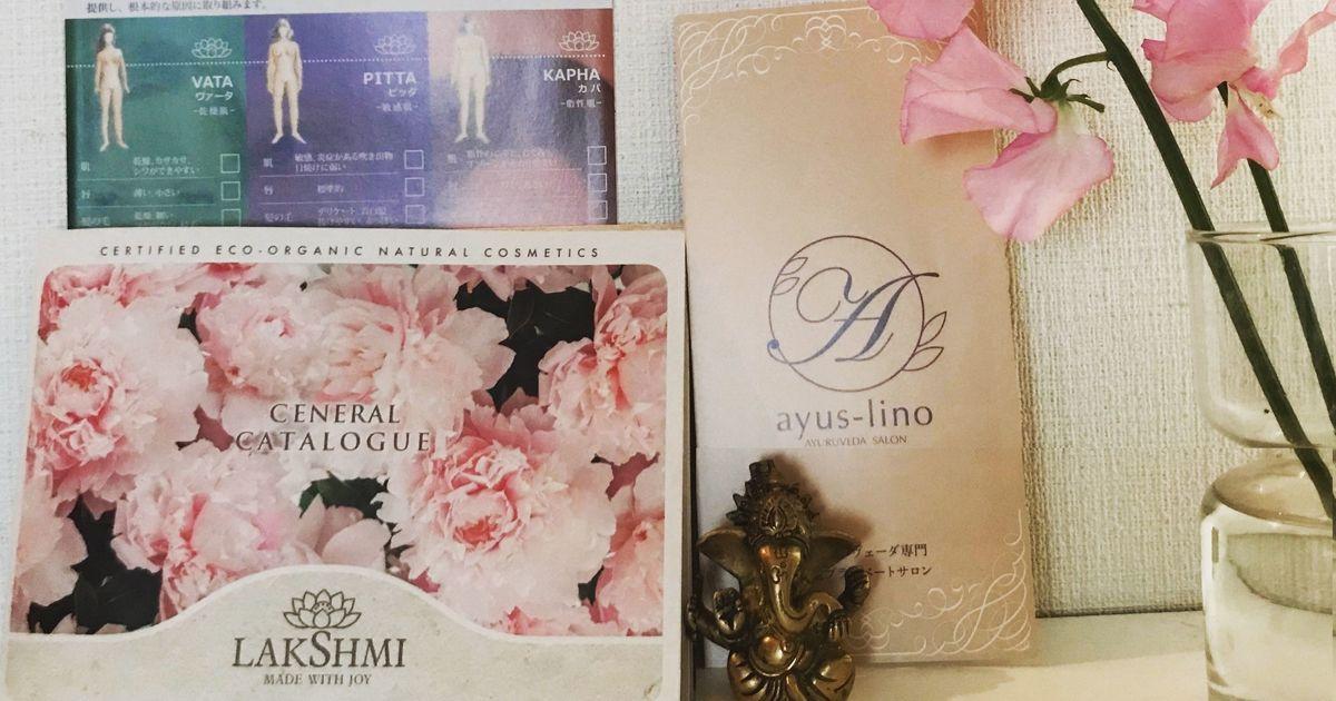 tamura katsukoの教室ページの見出し画像