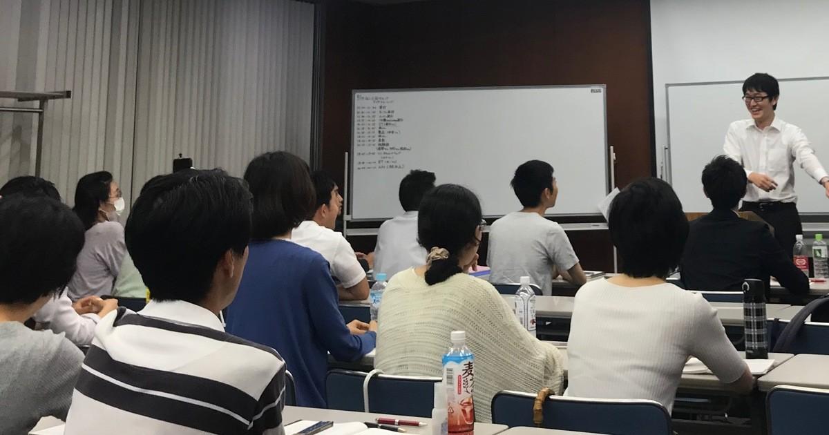 中村 のりあきの教室ページの見出し画像