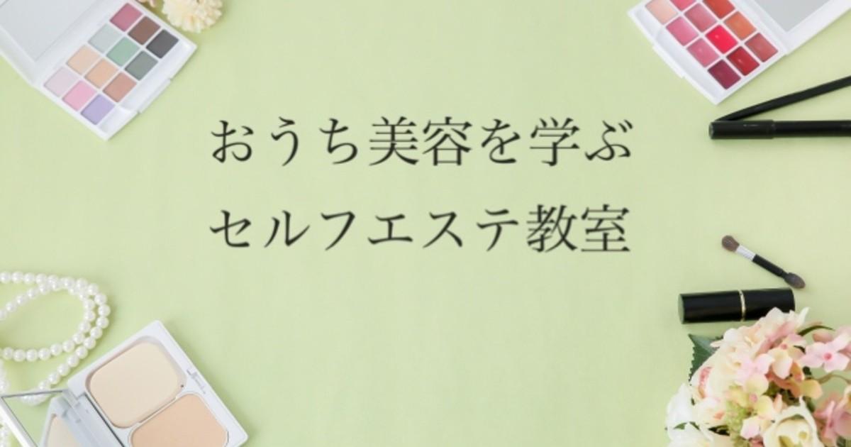 金井 麻衣子の教室ページの見出し画像