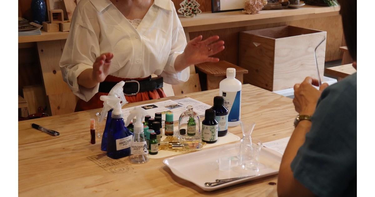 Aroma-life-stylist Hirokoの教室ページの見出し画像