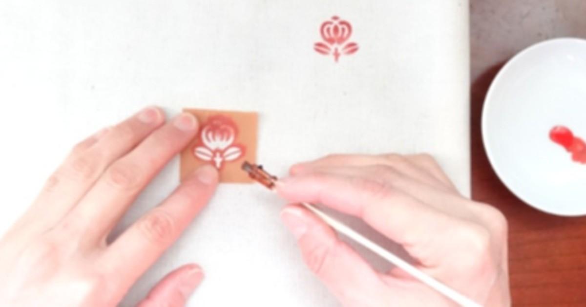 櫻井 智子の教室ページの見出し画像