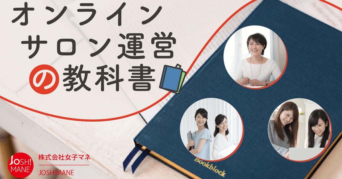 中里 桃子の教室ページの見出し画像