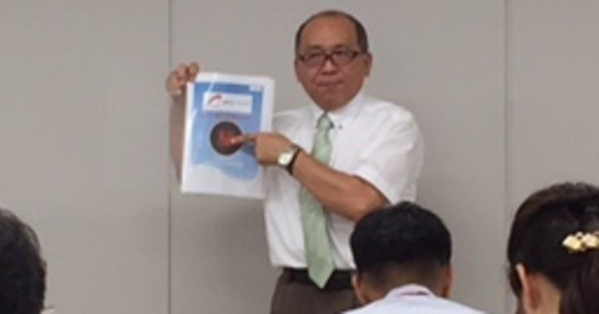 竹井 勝之の教室ページの見出し画像