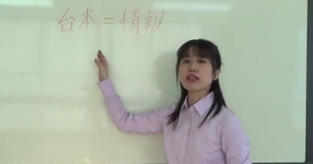 悠稀 智惠の教室ページの見出し画像