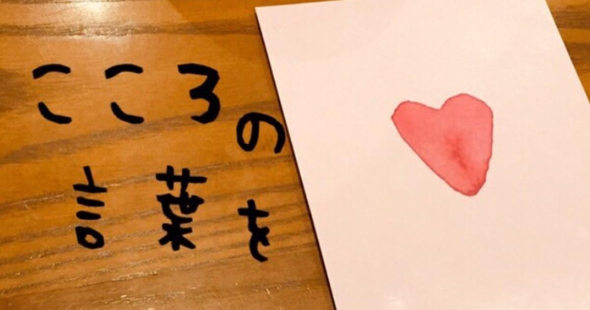 森 由香子の教室ページの見出し画像