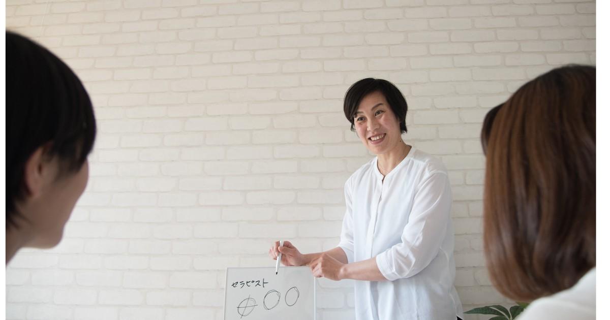 野上 智結の教室ページの見出し画像