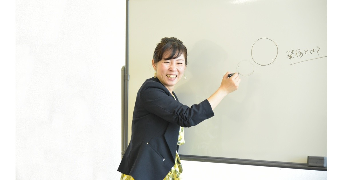 杉山 まいこの教室ページの見出し画像