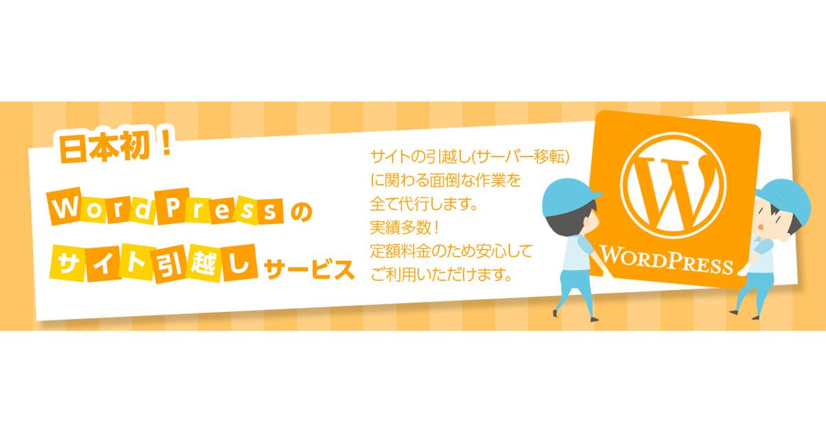 彦坂 康太郎の教室ページの見出し画像