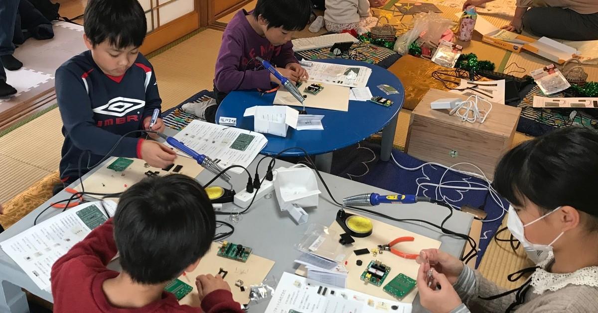 橋本 久美子の教室ページの見出し画像