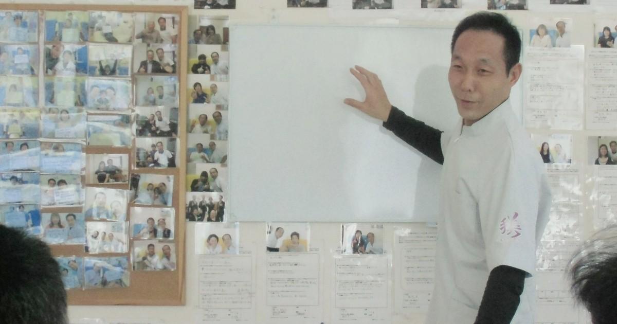 生沼 秀明の教室ページの見出し画像