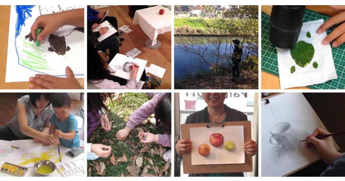 寺おか 久美子.の教室ページの見出し画像