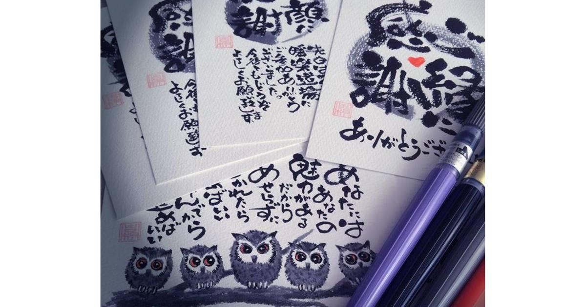 吉村 利恵子の教室ページの見出し画像