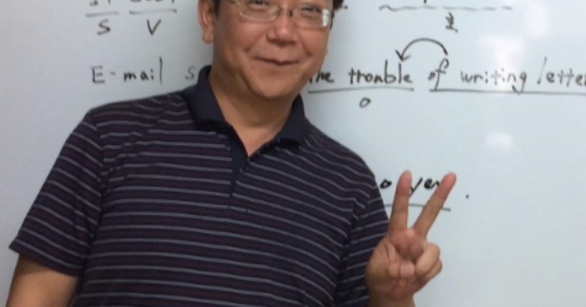 田中 靖久の教室ページの見出し画像