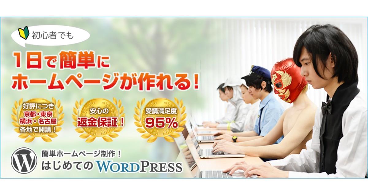 中山 麻美の教室ページの見出し画像