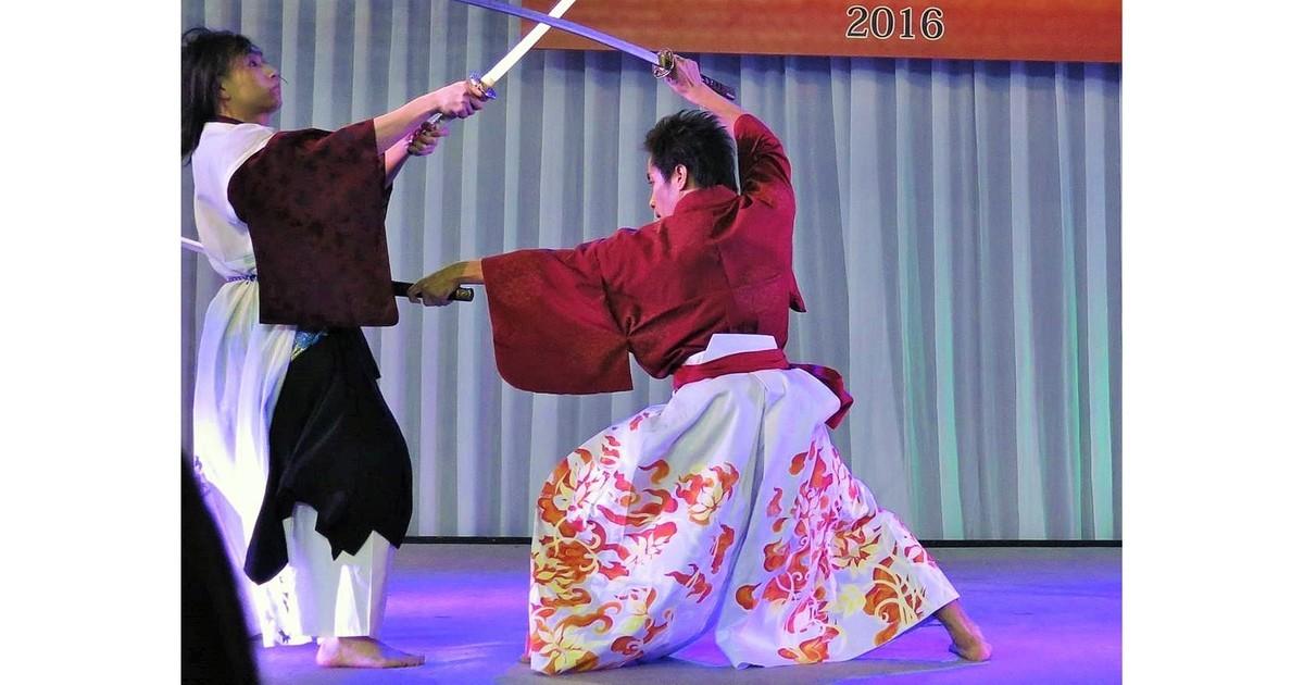 村尾 敦史の教室ページの見出し画像