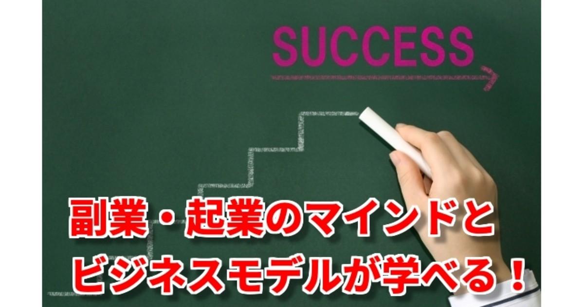 手塚 信貴の教室ページの見出し画像
