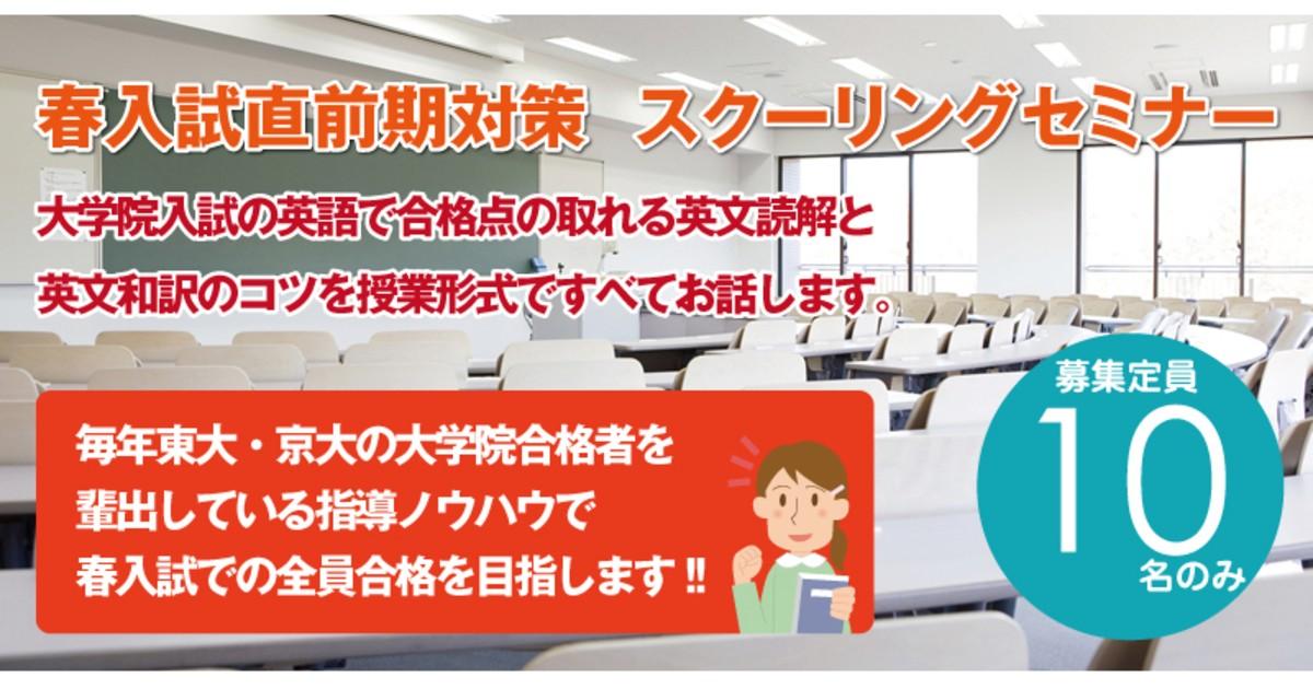 湯川 彰浩の教室ページの見出し画像