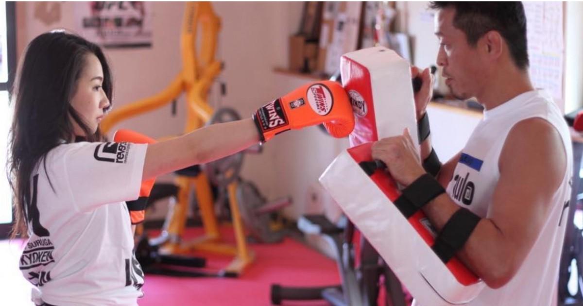 セリケンジム Fighting & Fitness Seriken gym-セリケンジム Seriken gym教室ページの見出し画像