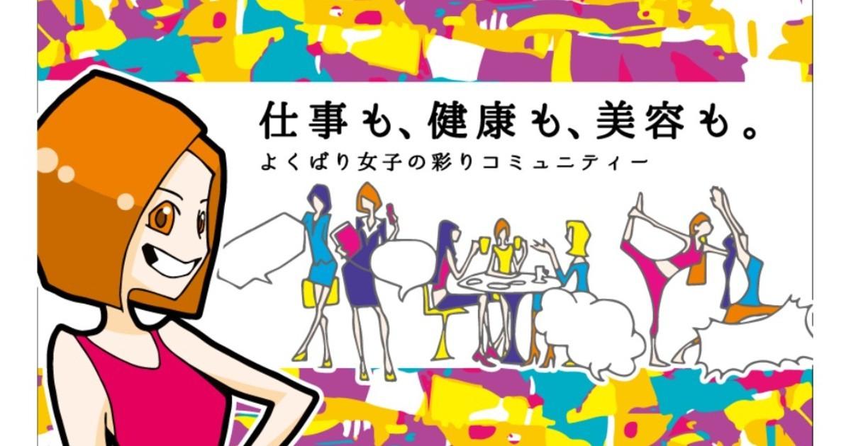 Abe Sakurakoの教室ページの見出し画像