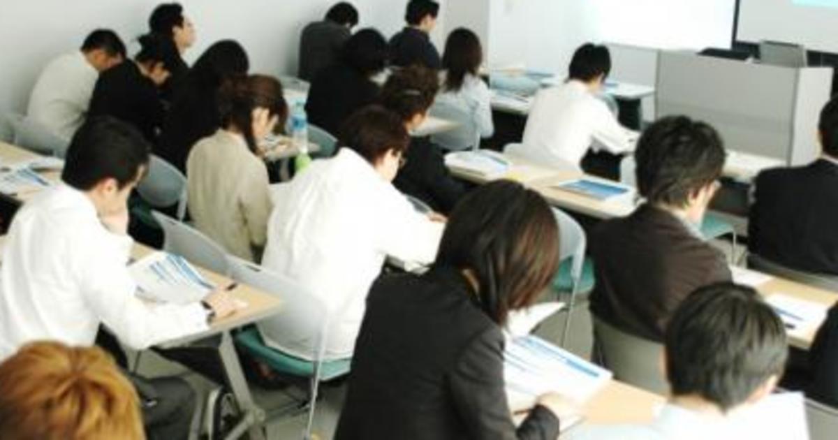 田中 俊英の教室ページの見出し画像