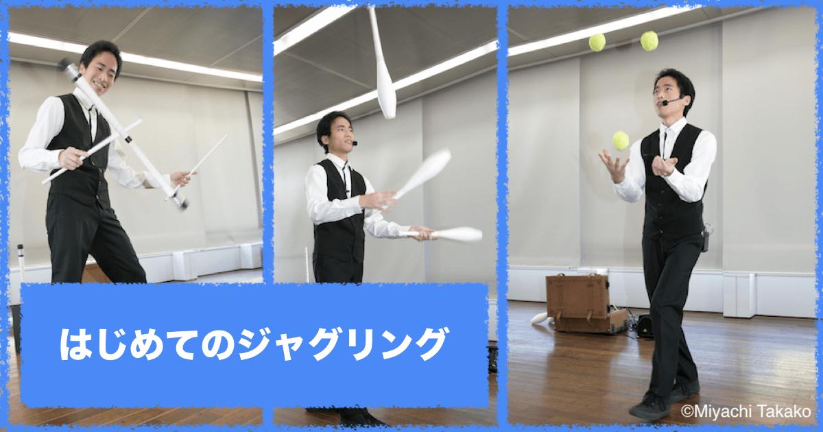 徳川 亮祐の教室ページの見出し画像