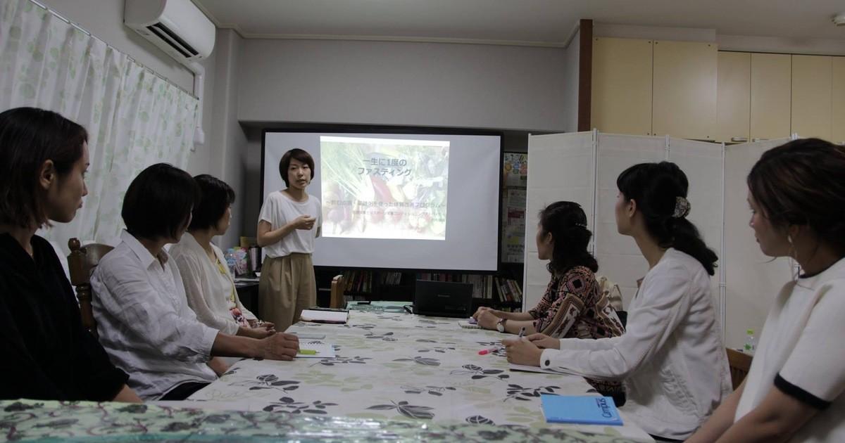 河内 瑠璃の教室ページの見出し画像