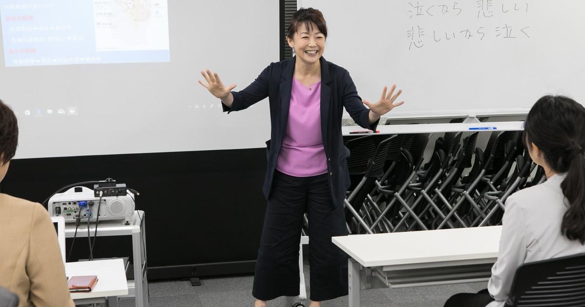 石川 裕子の教室ページの見出し画像