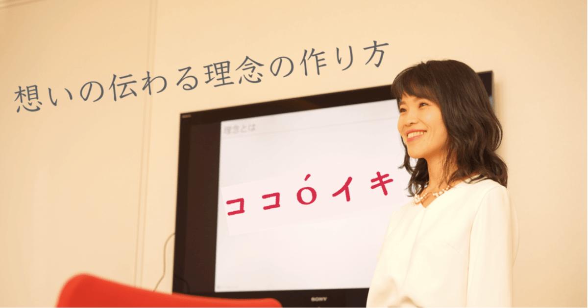 大野 幸子の教室ページの見出し画像