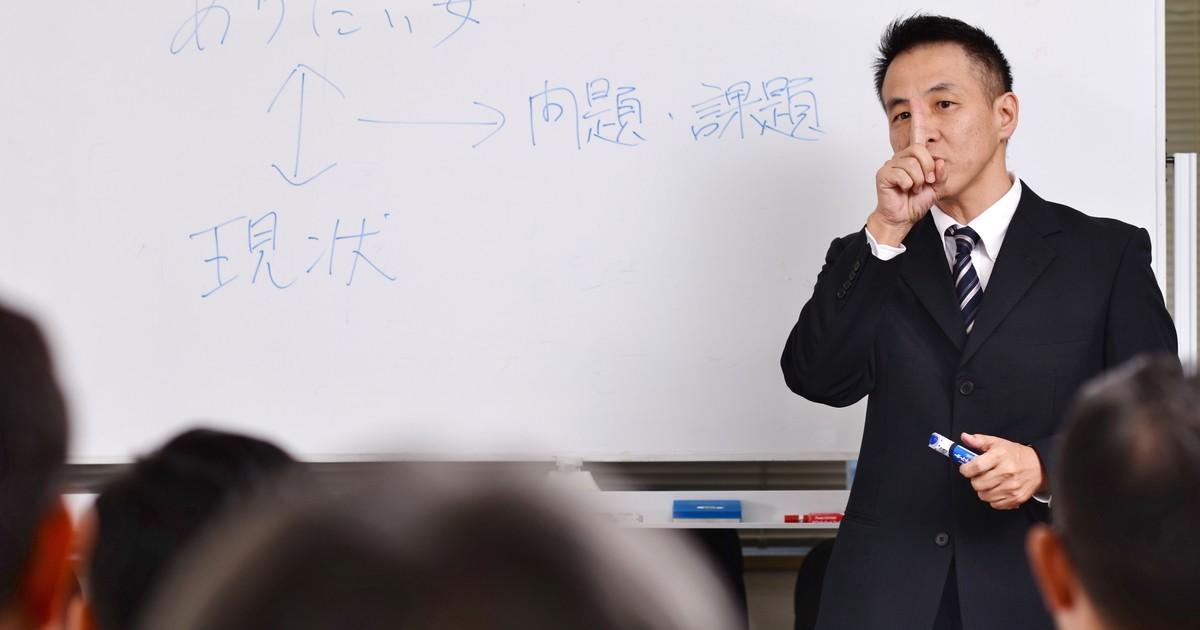 峰松 崇の教室ページの見出し画像