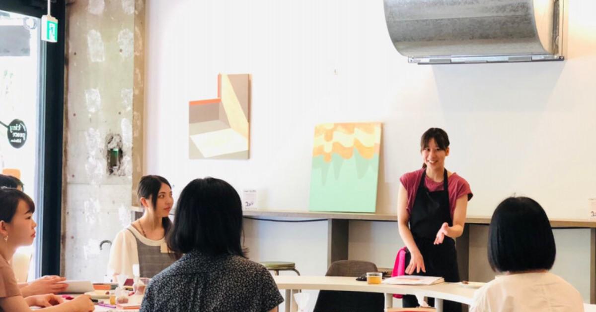 kumi fuchiの教室ページの見出し画像