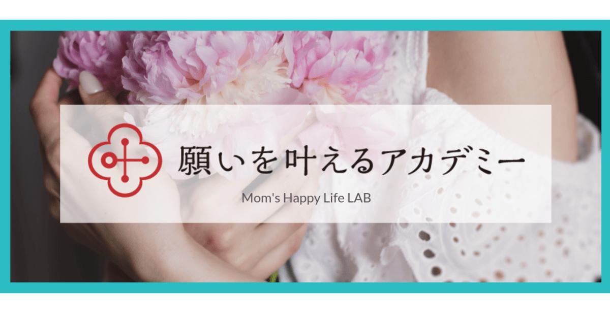 和田 玲子の教室ページの見出し画像