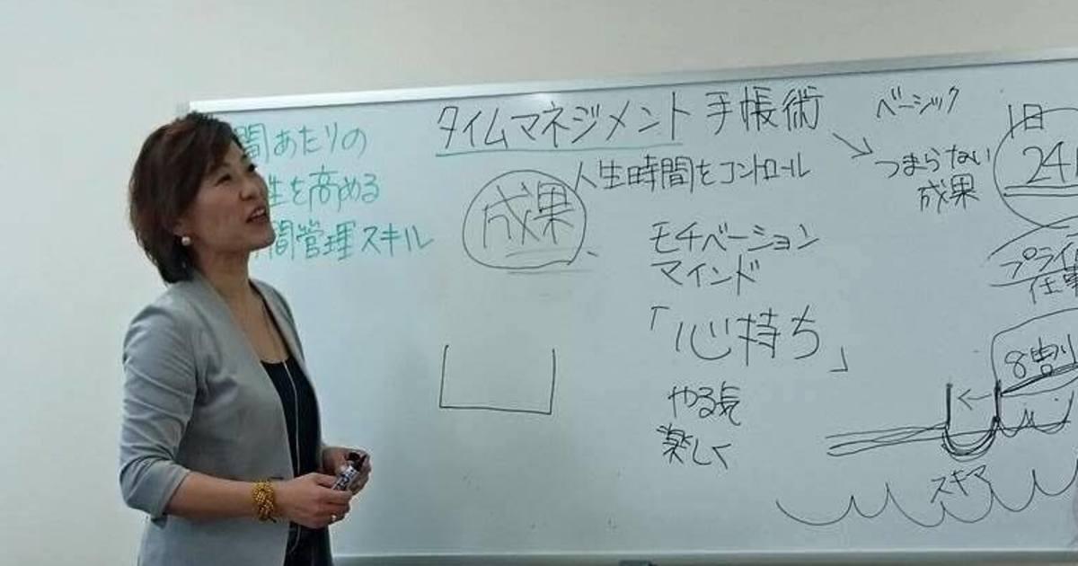 浅野 夏悠の教室ページの見出し画像