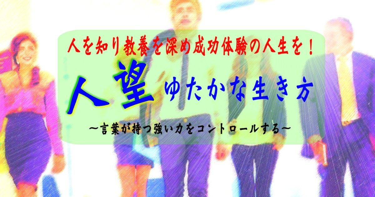 後藤 純司の教室ページの見出し画像