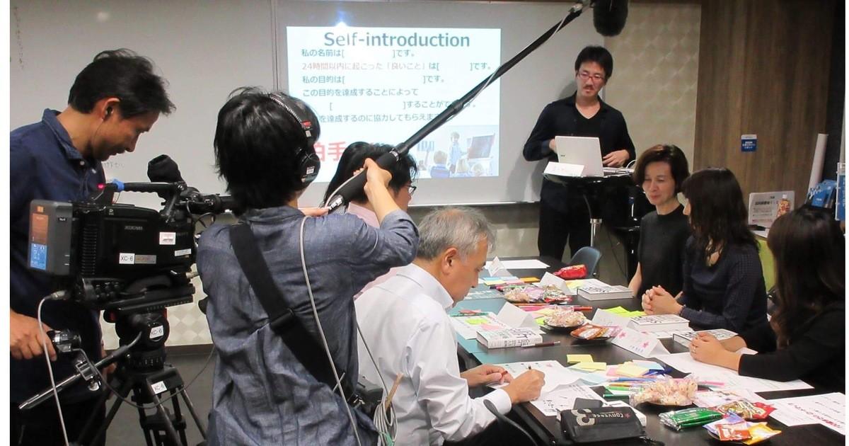 Sakamaki Hidekiの教室ページの見出し画像