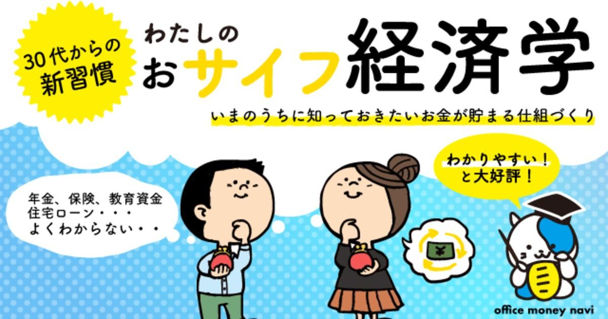 松本 翔太の教室ページの見出し画像