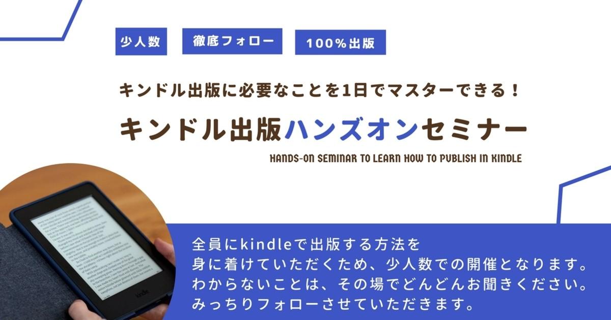 菊池 学の教室ページの見出し画像