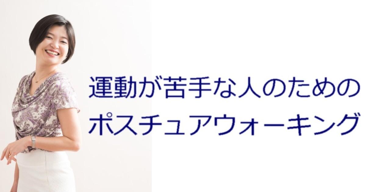 貴島 弓雅の教室ページの見出し画像