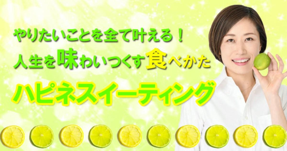 須田 このみの教室ページの見出し画像