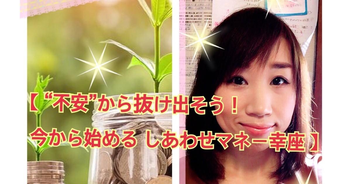 栗田 和佳の教室ページの見出し画像