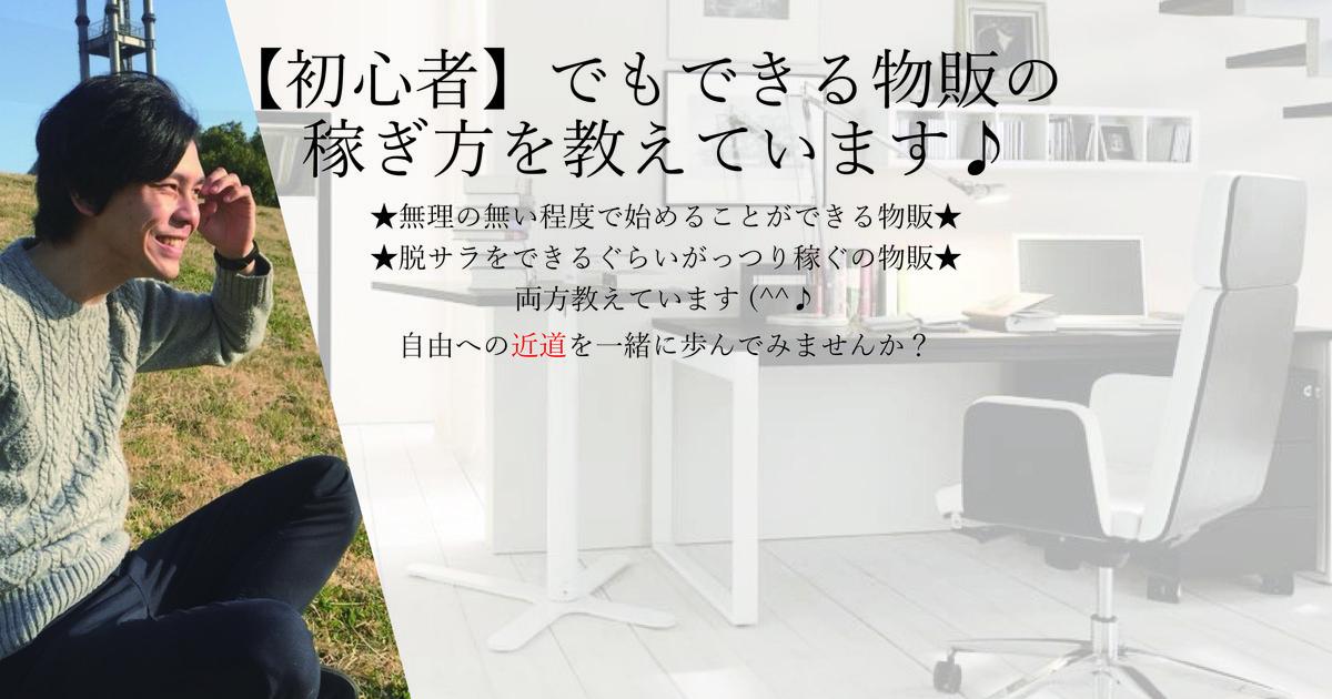 村上 義博の教室ページの見出し画像