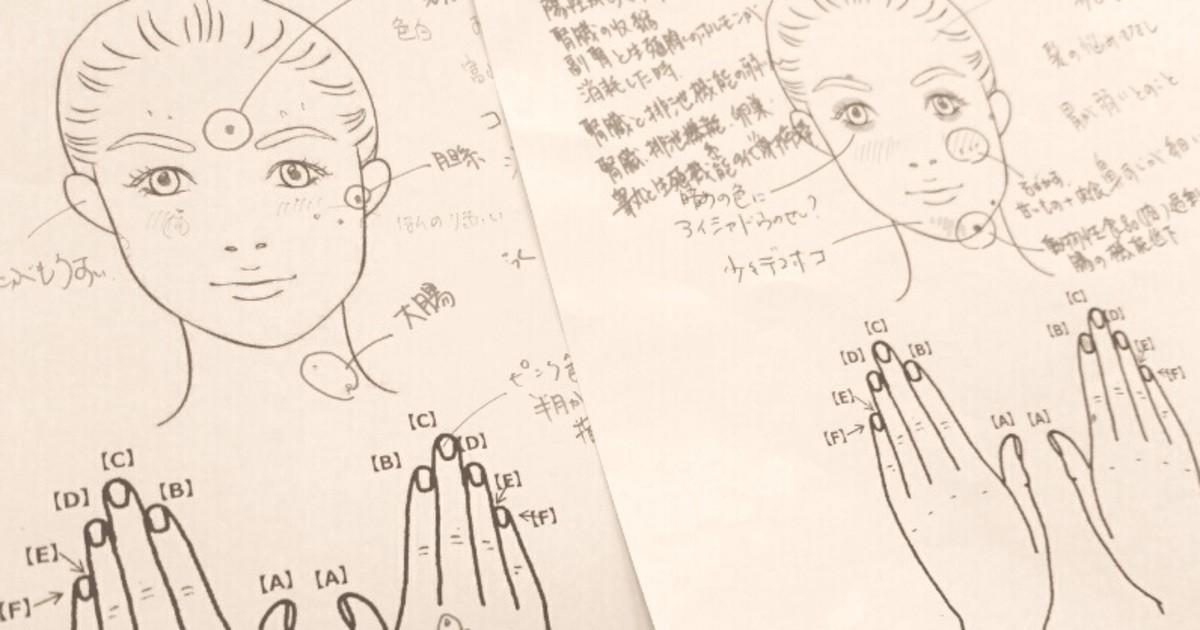 aoki yasueの教室ページの見出し画像