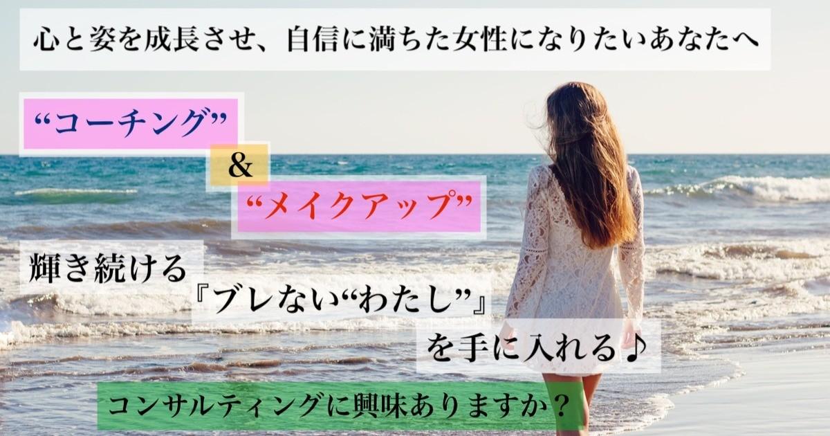 石川 千亜希の教室ページの見出し画像