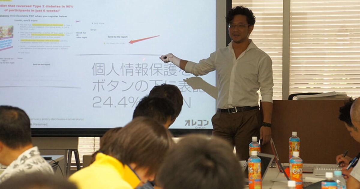 山本 琢磨の教室ページの見出し画像